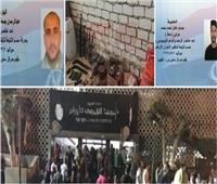 ننشر صور الإرهابيين المشاركين بحادث معهد الأورام
