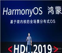 فيديو  تعرف على نظام تشغيل هواوي الجديد «هارموني»