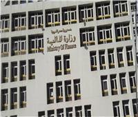 المالية: سداد مدفوعة المواطن فى 4 آلاف مكتب بريد على مستوى الجمهورية