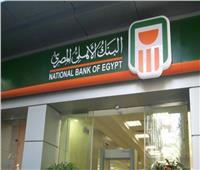 هذه فروع البنك الأهلي التي تعمل في وقفة عرفات