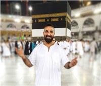 فيديو| أحمد سعد يؤدي مناسك الحج