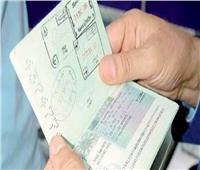 ضبط تشكيل عصابى بالإسكندرية تخصصوا فى تزوير جوازات السفر
