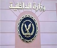 عاجل| الداخلية: مصرع ١١ إرهابيا في مداهمة أمنية بالعريش