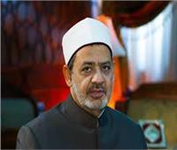 الإمام الأكبر يهنئ الملك سلمان بنجاح موسم الحج