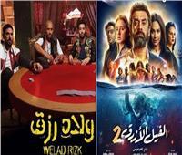 نقاد: أفلام الجزء الثاني على موسم عيد الأضحى أنعشت الإيرادات