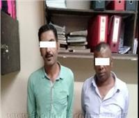 ضبط شخصين بتهمة انتحال صفة رجال شرطة للنصب على المواطنين