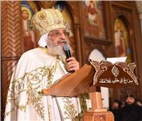 البابا تواضروس يلقي عظته الأسبوعية من الكنيسة المرقسية بالإسكندرية
