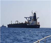 عاجل.. «ذا صن»: السفينة الإيرانية المحتجزة في جبل طارق سيفرج عنها
