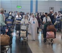 «زمزم» أبرزها.. 13 نصيحة لرحلة عودة آمنة للحجاج من السعودية