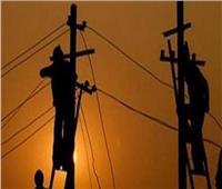 فصل التيار الكهربائي بعدد من «شوارع مغاغة» في المنيا.. السبت