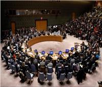مجلس الأمن الدولي يجتمع غدا لبحث إجراءات الهند في كشمير