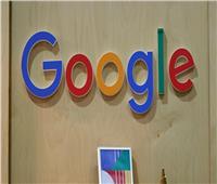 «إهانات وعنصرية وتحيز للبيض».. موظف يكشف الوجه القبيح لـ«جوجل»