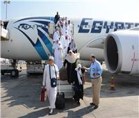 «مصر للطيران» تسير 13 رحلة لنقل 2250 حاجا من جدة