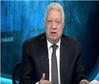عقب وصول «ميتشو».. مرتضى منصور يوجه رسالة نارية لـ«مروجي الشائعات»