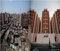 استئصال المرض في القاهرة والمحافظات.. مصر بلا عشـوائيات خطرة نهاية 2019