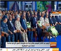 الرئيس السيسي: مشروع الصوب الزراعية يستهدف ضبط الأسواق وزيادة المعروض