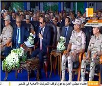 بالفيديو |الرئيس السيسي: إحنا شعب واحد وكلنا بنحب بلدنا