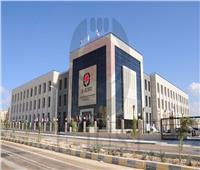 تنسيق الجامعات 2019 | ننشر موعد غلق التقديم بالجامعة المصرية اليابانية