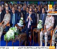 السيسي يكلف القوات المسلحة والجهات المختصة بحل المشكلات بمحور المحمودية خلال يومين