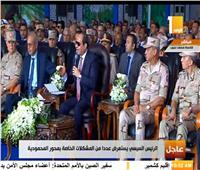 بالفيديو| الرئيس السيسي: «والله العظيم أنا مش هاسيب لإبنى جنيه»