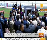 لحظة افتتاح الرئيس السيسي لعدد من مشروعات الصوب الزراعية