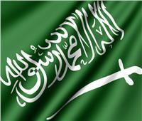 اليوم..السعودية تشارك في حفل توقيع اتفاقية الخرطوم