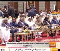 بث مباشر| توقيع اتفاق الوثيقة الدستورية بين المجلس العسكري وحركة الاحتجاج بالسودان