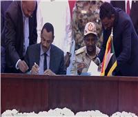 السودان يبدأ تاريخه الجديد  توقيع وثائق الفترة الانتقالية