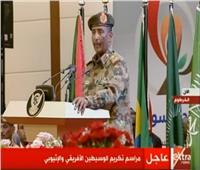 فيديو| البرهان: السودان تجاوز مرحلة الإعداد