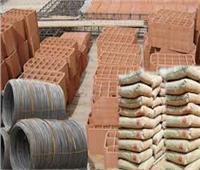 أسعار مواد البناء المحلية بنهاية تعاملات السبت 17 أغسطس
