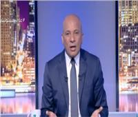 فيديو| أحمد موسى: 5 آلاف فدان لإنشاء الصوب الزراعية في بني سويف والمنيا
