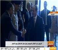 شاهد| لحظة وصول الرئيس السيسي لحضوراحتفال مصر بعيد العلم