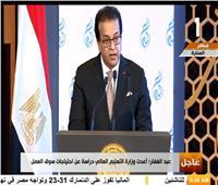 عبد الغفار: زيادة الإنفاق على البحث العلمي 22% عن العام الماضي