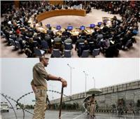 أزمة كشمير.. داخل أروقة الأمم المتحدة لأول مرة منذ 50 عامًا