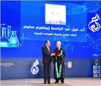 ننشر أهم النقاط التي تحدث عنها الرئيس عبد الفتاح السيسي في عيد العلم