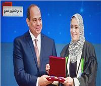 الرئيس السيسي يكرم أستاذة بجامعة أسيوط لفوزها بجائزة الدولة التقديرية