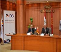 رئيس بنك التنمية الصناعية: 54 عميل يستفيد من بروتوكول التعاون مع بورسعيد