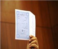 خاص| خبراء عقارات يوجهون رسالة لـ«حائزي شهادات قناة السويس»