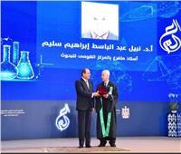 الأزهر: مصر تتجه لتشجيع العلماء والمبدعين