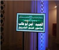 فيديو| محافظ القاهرة يصل عزاء مأمور قسم الشروق