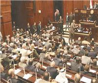 ملف| «مجلس الشيوخ» منجم الخبرات وضمانة جودة التشريعات