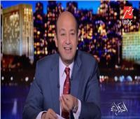 فيديو| عمرو أديب: «مفيش فضيحة مالية في العالم إلا وقطر على علاقة بها»