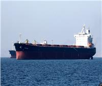 ناقلة النفط الإيرانية المحتجزة تغادر جبل طارق