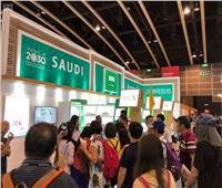 «الصادرات السعودية» تشارك في معرض الأغذية في هونج كونج
