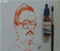 شاهد| صيدلي يرسم صور المشاهير بالأدوية