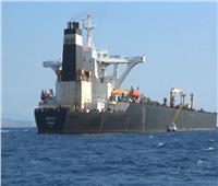 """""""نيويورك تايمز"""": مغادرة ناقلة النفط الإيرانية جبل طارق مؤشر على تخفيف التوترات بين لندن وطهران"""