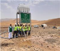 البرنامج السعودي لتنمية وإعمار اليمن «ينتج المياه بالطاقة الشمسية»