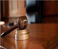 النطق بالحكم على 6 متهمين بـ«الاتجار بالبشر» لـ20 أكتوبر