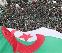 رئيسة مجلس الدولة الجزائري: مكافحة الفساد من الأولويات الملحة لقطاع العدالة