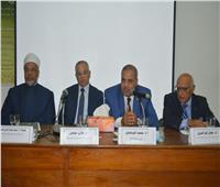 المحرصاوي يفتتح الدورة التدريبية للواعظات بمركز السكان الدولي بالأزهر